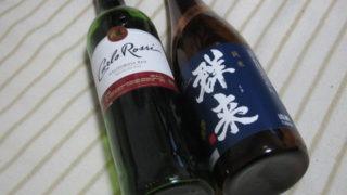 e9fec291 s 320x180 - 我が家の料理酒は北海道産の吟風という米で作った日本酒の群来
