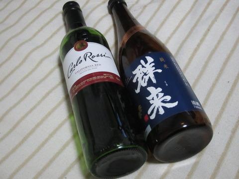 e9fec291 s - 我が家の料理酒は北海道産の吟風という米で作った日本酒の群来