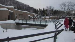 20faa242 s 320x180 - 円山動物園 わくわくアジアゾーンがオープンPart1