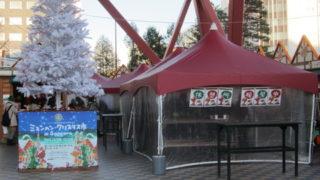 43251bcb s 320x180 - 2012 大通公園ミュンヘン市 昼の風景&ポールズチキン