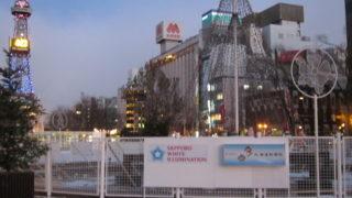 80a80518 s 320x180 - 2012 大通公園ミュンヘン市 夜のイルミネーション