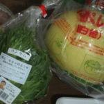 f3ca9460 s 150x150 - 晩白柚(ばんぺいゆ) / ハンサム