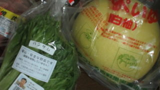 f3ca9460 s 320x180 - 晩白柚(ばんぺいゆ) / ハンサム