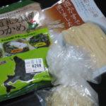 235df89f s 150x150 - 百合根(ユリネ)を食べてみました