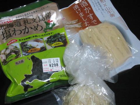 235df89f s - 百合根(ユリネ)を食べてみました