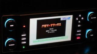d78d057b s 320x180 - カラオケでJOYのF1初めて使ったヨ!