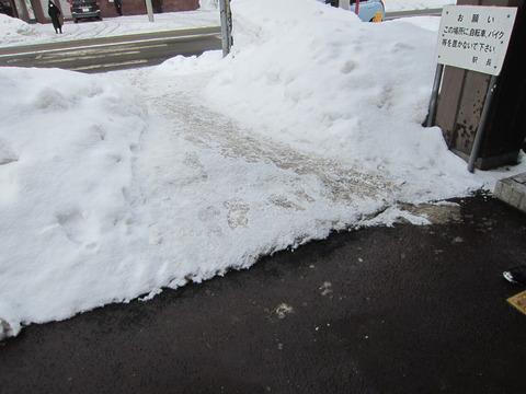 03959d4c s - 北海道の道ってツルツル滑る?
