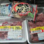 053fef48 s 150x150 - 塊の肉を包丁で刻んで叩いて餃子とか作ってみました