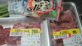 053fef48 s 320x180 - 塊の肉を包丁で刻んで叩いて餃子とか作ってみました