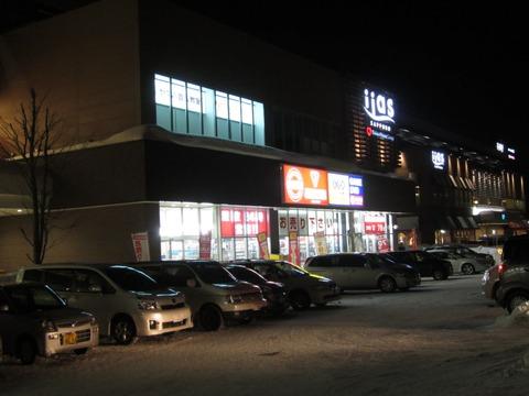 18a0308d s - 札幌ショッピングセンター iias(イーアス札幌)