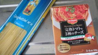 42bf6ba4 s 320x180 - イタリア産トマトソースとか試してみた
