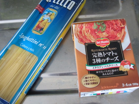 42bf6ba4 s - イタリア産トマトソースとか試してみた