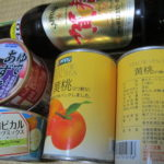 ea53bb81 s 150x150 - いろんな缶詰買ってきたよー