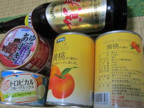 ea53bb81 s - いろんな缶詰買ってきたよー