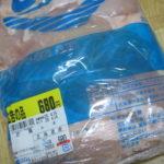 85e16f25 s 150x150 - 燻製干し肉前編 / 保存重視な作り方を試してみました