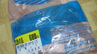 85e16f25 s 320x180 - 燻製干し肉前編 / 保存重視な作り方を試してみました