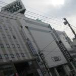 a985b3eb s 150x150 - 札幌大通周辺 東急ハンズ
