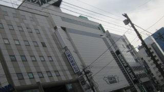 a985b3eb s 320x180 - 札幌大通周辺 東急ハンズ