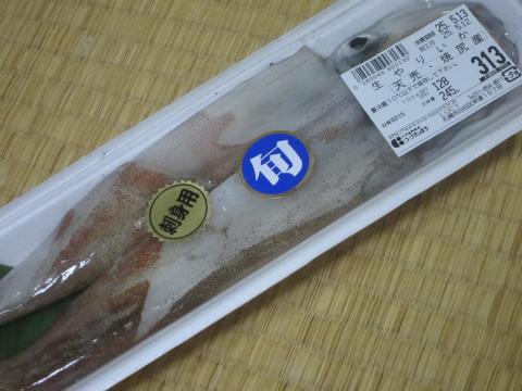 7e2730f0 s - 干し肉を作るのに失敗して腐らせてしまいました / 腐った肉食べてみた