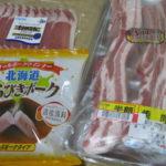 11cd8b91 s 150x150 - 豚の角煮の作り方