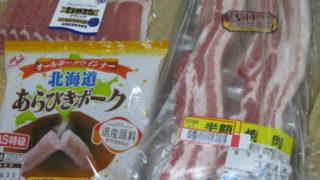 11cd8b91 s 320x180 - 豚の角煮の作り方