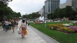 3c8d0e08 s 320x180 - 札幌大通ビヤガーデン2013 Part3 / ドイツ村