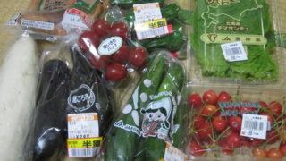 f5143d6b s 320x180 - 最近買った北海道産食材2013夏