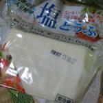 4e7645d7 s 150x150 - 余市リンゴ / 塩とうふ / FAUCHONの紅茶