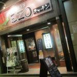 d8d2e8e6 s 150x150 - 札幌駅周辺 飲み屋 炭火ビストロEZOキッチン