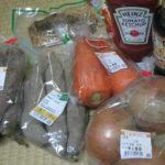 1903ecfb s 150x150 - 北海道産のサツマイモってこの時期なんですね