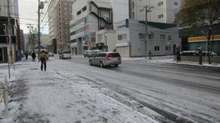 5b0679da s 320x180 - 2013北海道(札幌)の初雪