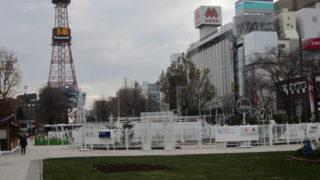 b60e72dc s 320x180 - 2013 ミュンヘン市 Part1 会場設営中