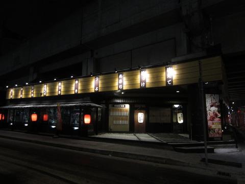 05cbb4da s - 札幌駅周辺高架下の飲み屋「産地直送北海道」