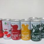 f59c069b s 150x150 - 旭川のTANIGUCHI 野菜ジュース VEGEシリーズ