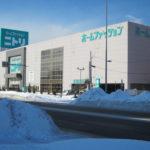 2323dec7 s 150x150 - 札幌のニトリ 厚別店と美園店どっちが広い?