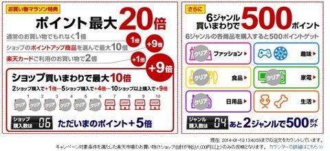 62b1b595 s - 札幌のニトリ 厚別店と美園店どっちが広い?