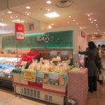 76cc993d s 150x150 - 札幌JR駅 北ほっぺ / 北海道さっぽろ「食と観光」情報館