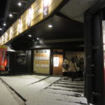 ec67da53 s 150x150 - 札幌駅周辺 飲み屋 産地直送北海道Part2