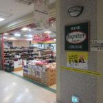 f7b9c16e s 150x150 - JR札幌駅付近の地下エスタ 輸入雑貨店JUPITER