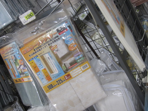 ce853e0d s - 札幌中心部への引越/生活費の変化04 ~断熱カーテンライナー/部屋の仕切り~