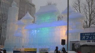 fc6fd973 s 320x180 - 2014年 さっぽろ雪祭り前編 / 雪祭りも規模縮小?