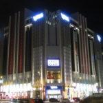 0178d467 s 150x150 - JR札幌駅前 まねきねこ
