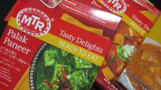 25fff778 s 320x180 - JUPITERで買った外国レトルト食品調理してみたPart3