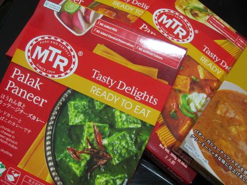 25fff778 s - JUPITERで買った外国レトルト食品調理してみたPart3