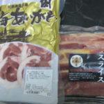 59cd821e s 150x150 - 北海道産キジ肉/アイガモ肉