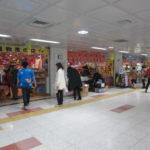 a953581a s 150x150 - 札幌大通地下 わしたショップ(沖縄物産の店)