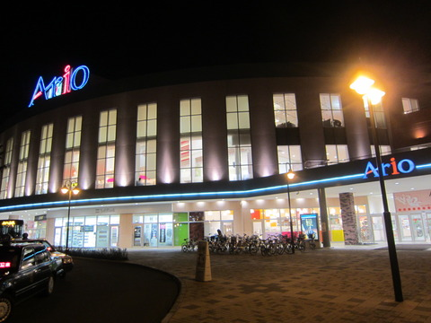 1cc2d9dd s - 札幌スーパー Ario(アリオ札幌店)