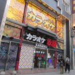 33ec3fc3 s 150x150 - JR札幌駅周辺/カラオケ 歌屋駅前通店