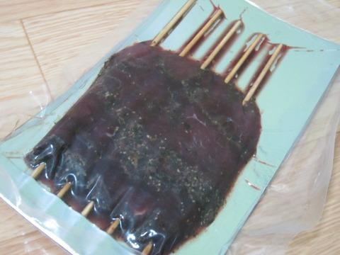 87ec657b s - 珍肉特集03カンガルー肉 / ルーミートってゆーらしい