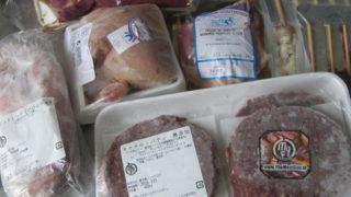8bb5a7b6 s 320x180 - 珍肉特集01/ウサギ肉が届いたので食べてみた